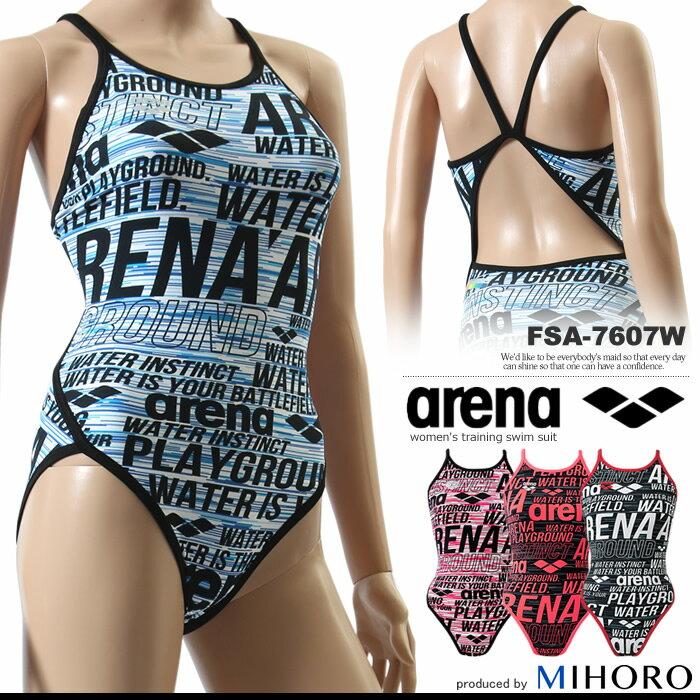 レディース競泳練習用水着アリーナFSA-7607W