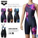 FINAマークあり レディース 競泳水着 女性 arena アリーナ ARN-0063W