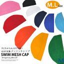 Swim-cap2_1