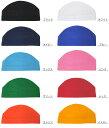 スイムキャップ 水泳 メッシュキャップ (スイミングキャップ/水泳帽/子供/大人) 全10色 2