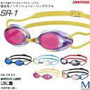 FINA承認モデル クッションなし 競泳用スイムゴーグル 水泳用 ミラーレンズ SWANS(スワンズ) SR-1M EV