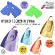 【水泳練習用具】ハイドロテック2フィン (HYDRO TECK2FIN)