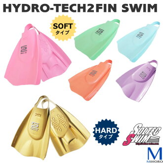 [exercise tool] 2 high mud technical center fins (hardware)[fs01gm]