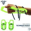 【水泳練習用具】テクニックパドル Aqua Sphere(アクアス...