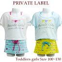 水着 女の子 送料無料 キッズ ボーダー柄 Tシャツ付 Aライン セット水着 子供 ジュニア 小学生 幼児 PRIVATE LABEL プライベートレーベル 100 110 120 130 1304