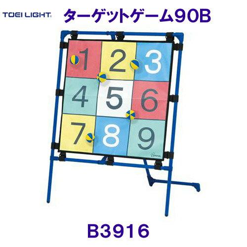 トーエイライトTOEILIGHT【20%OFF】ターゲットゲーム90B B3916
