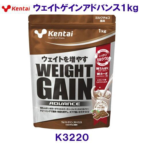 プロテイン, その他 kentai20OFF 1kg K3220