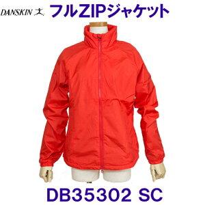 ダンスキンDANSKIN【40%OFF】フルZIPジャケット DB35302 SCスカーレット【レディース】