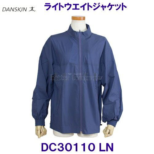 レディースファッション, コート・ジャケット DANSKIN2020SS DC30110 LN