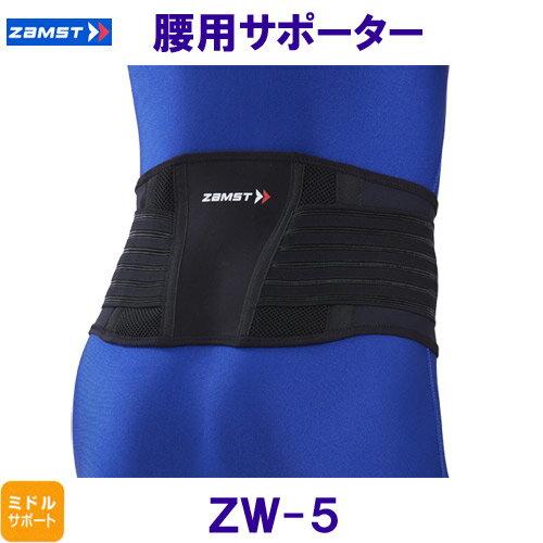 スポーツケア用品, サポーター  ZAMST ZW-5 2020FW
