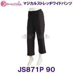 ジェーンスタイル JANESTYLE 【30%OFF】 マジカルストレッチ ワイドパンツ JS871P 90 ブラック 【レディース】