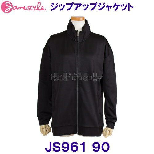 トップス, シャツ・ブラウス  JANESTYLE 2019FW JS961 90