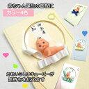 赤ちゃん誕生のし袋 出産祝い 封筒 出産祝かわいいキューピーのし袋 出産祝い お祝い お祝い袋 封筒 赤ちゃん ベビー 誕生のお祝いに【QP】