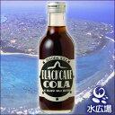 黒糖コーラ 200ml×24本 [沖縄県伊江島の黒糖・湧水を使ったコーラ] [代引き不可]
