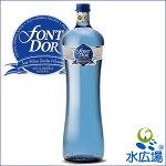 フォンドール/Fontd'Or500mlx20本グラスボトル