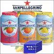 サンペレグリノ スパークリング フルーツベバレッジ微炭酸 正規輸入品 3種各4本 詰め合わせ(オレンジ、ブラッドオレンジ、レモン) 330ml缶x12本 地中海ブルーボックス入り