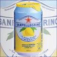 サンペレグリノ スパークリング フルーツベバレッジ リモナータ(レモン)正規輸入品 330ml缶x24本