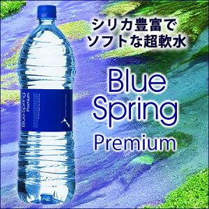 軟水シリカ豊富送料無料ブルースプリングプレミアム/BlueSpringPremium1.5Lx12本