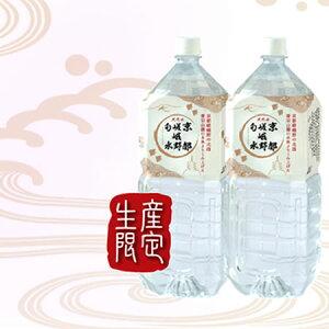 京都・天然水『京都嵯峨野旬水』 2L×6本