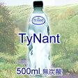 ティナント・スプリングウォーターPET(無炭酸)/Tynant 500mlx24本入り  【RCP】【HLS_DU】