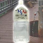 温泉水マグナ2Lx6本入り [産地直送]【RCP】【HLS_DU】