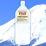 富士ミネラルウォーター非常用5年保存水