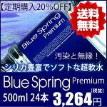 �֥롼���ץ��/BlueSpring500mLx24������
