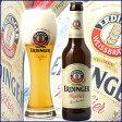 [本場の味]ドイツビール_エルディンガー・ヴァイス・ビア・ヘーフェ(酵母入)330ml(瓶)×12本【送料無料】 【RCP】【楽ギフ_のし】【楽ギフ_のし宛書】
