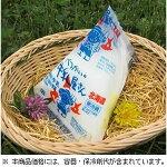 【北海道産】【産地直送】べつかいの牛乳屋さん(生乳)180ml三角パック牛乳x15個