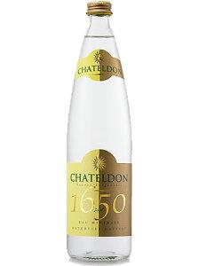 希少品として有名な「ルイ14世が愛した水」シャテルドン 750mlx12本入(並行輸入品) 【送料無...