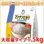 大塚食品マンナンヒカリ1.5kg業務用送料無料
