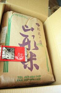 ご注文前に必ず5kg商品で品質をお確かめくださいお徳用米 エコノミーライス 精米27kg 【玄米で...