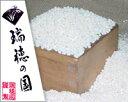 29年産 山形県産もち米 5kg 【もち米】 【送料無料商品と一緒がおすすめ】