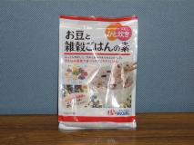 お豆と雑穀ごはんの素  5kg×2(業務用)【もちきび・アマランサス・もちあわ・黒豆・大麦・黒米・黒ごま・小豆・緑豆】