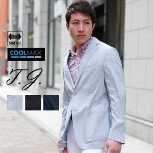 COOLMAXストレッチジャケット メンズ ビジネスジャケット テーラードジャケット M L XL 薄手 クールマックス サッカー素材 春夏 ビジネスカジュアル 涼感 ドライ カジュアルジャケット ブラック ブルー ネイビー