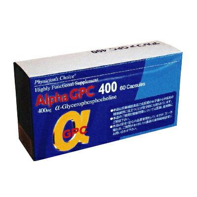 日本ファミリーケア アルファGPC400 60カプセル 【 アルファGPC α-GPC...