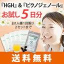 Set-otameshi-02-p-1