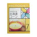 サニーヘルス マイクロダイエット MICRODIET スープ(北海道コーン味)7食[ 自然派ダイエット / 置き換え ]【オススメ】
