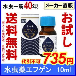水虫一筋40年の大源製薬。本気で治したい方の水虫薬 送料込み水虫薬 水虫 市販薬 爪水虫 治療 ...