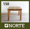 北欧家具 ダイニングテーブル 無垢 ダイニング テーブル 無垢材 オー...