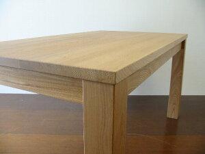 楡のシンプルダイニングテーブル 140