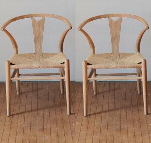 【デザイナーズ 北欧】【おしゃれ/オシャレ/椅子/イス/チェア】【2脚セット】ビークチェア