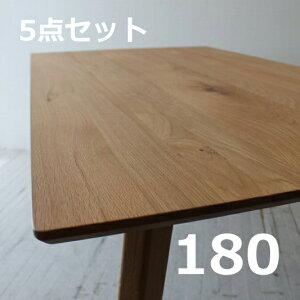 北欧のダイニングテーブル