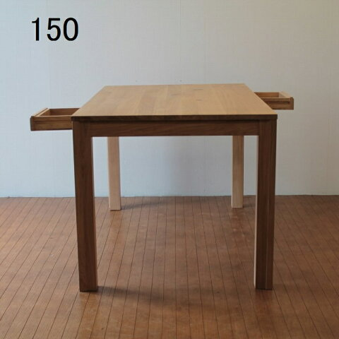 【着後レビューで 5%OFF クーポンGET】北欧家具 ダイニングテーブル 無垢材 サッと片付けられる引き出し付きの便利なダイニングテーブル NRT-150T-1011