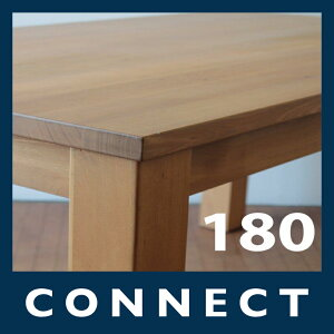 楡のテーブル140