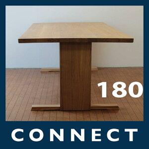 オークの二本脚テーブル180