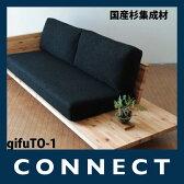 国内生産 CNT-S-Kodama-3P 選べるファブリック