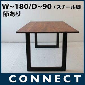 幅~1800×奥行~900+スチール脚機種が選べる50mm単位のフルオーダーテーブル
