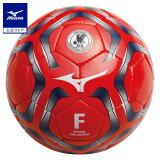 [ミズノ]フットサルボール(4号球/検定球)