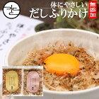 添加物味噌の香りのおいしいふりかけ2袋送料無料